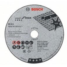 Отрезные круги для УШМ Expert for Inox 76x1x10 5шт
